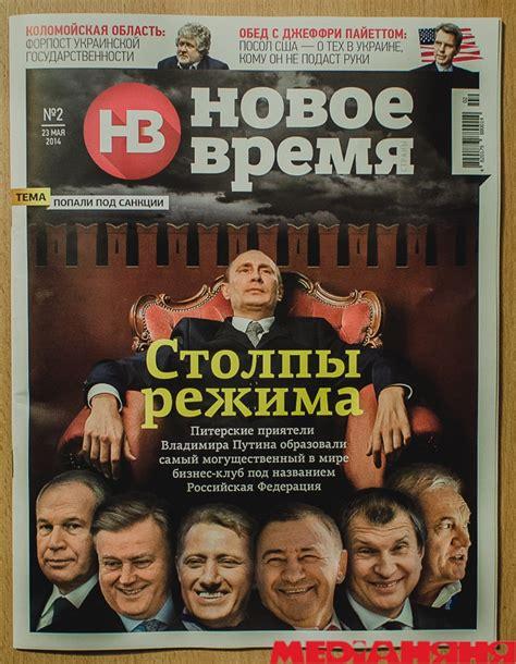 View complete tapology profile, bio, rankings, photos, news and. Виталий Сыч. «Новое время», старые призраки