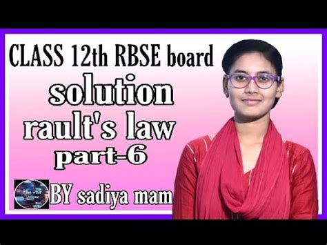 Share these notes with your friends. Class 12th, chemistry, RBSE board, chapter-2, solution ( विलयन) , Hindi midium - YouTube