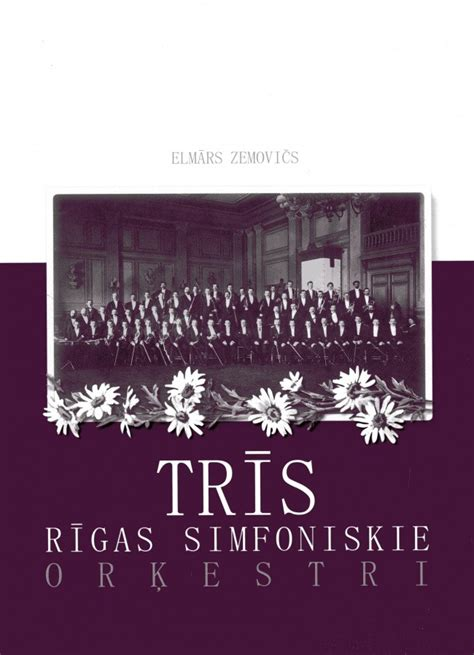 Trīs Rīgas simfoniskie orķestri