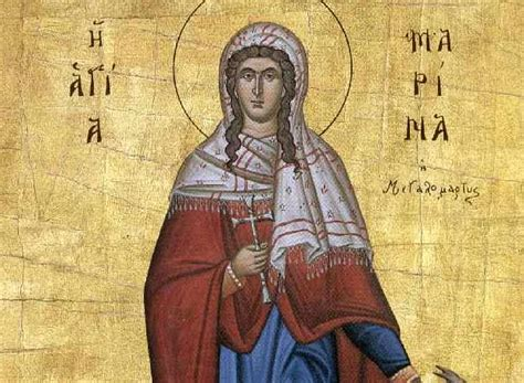 Προσδοκώ ανάστασιν νεκρών, και ζωήν του μέλλοντος αιώνος. Αγία Μαρίνα: Ο βίος, τα βασανιστήρια και ο εορτασμός της   in.gr