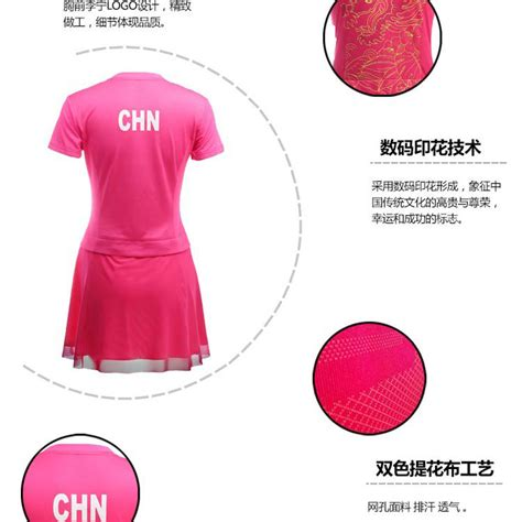Table tennis at the 2020 summer olympics in tokyo will feature 172 table tennis players. Women Table Tennis Dress 2016 Olympics CHN Table Tennis ...