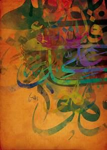 Arabic, Calligraphy, Ii, By, Zartanddesign, On, Deviantart