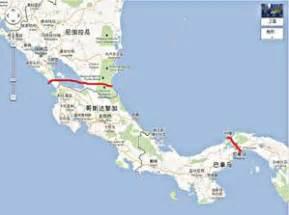 ニカラグア:香港企業、中米で巨大運河建設、専門家「米支配を抑えるため ...