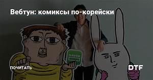 U0421 U0438 U0441 U0442 U0435 U043c U0430 U0437 U0430