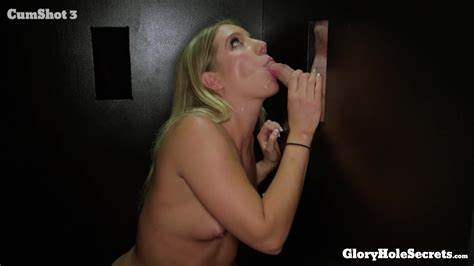 Della Dane Tight Glory Hole