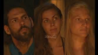 Η τελευταία αποχώρηση από το survivor αφήνει λιγότερους διεκδικητές για το μεγάλο έπαθλο του διαγωνισμού. Survivor: Υποψήφιοι προς αποχώρηση Γιάννης Σπαλιάρας, Ελισάβετ Αϊνατζιόγλου και Σάρα Εσκενάζυ ...