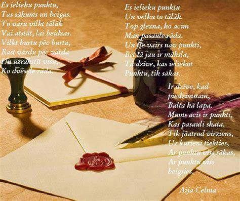 Aijassmaids - dzeja katrai gaumei...: PUNKTS