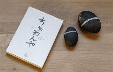 L'art de la céramique japonaise raku s'expose chez ...
