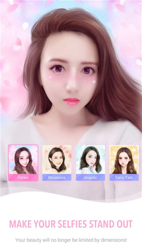 iPhoto App Meitu Is Sending A Lot Of Device Data Back To China