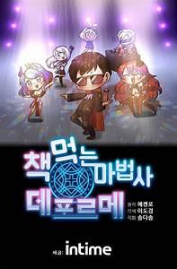 Wuxiaworld Book Eating Magician 2020
