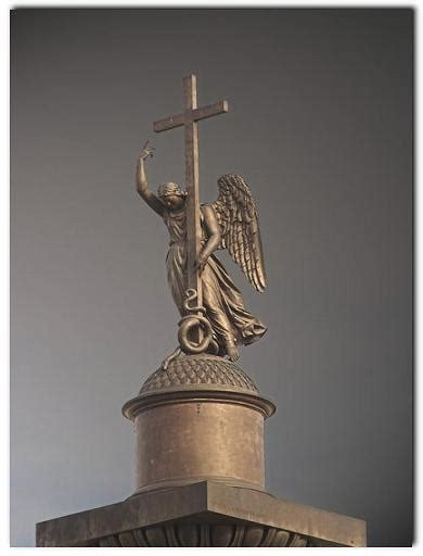 Statuary - XciteFun.net