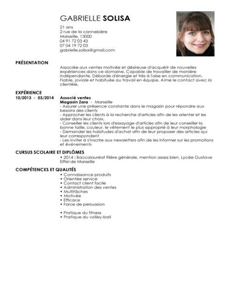 recherche femme de chambre exemple de cv femme de chambre compétence femme de chambre