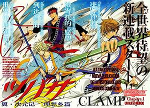 Image - Tsubasa World Chronicle Ch 001.png | Tsubasa ...