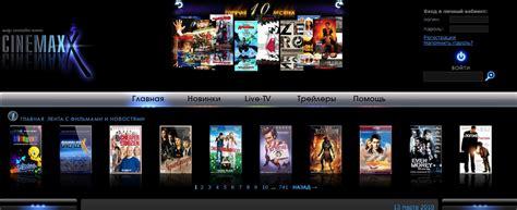 Filmas online skaties bez maksas!: Šeit var skatīties ...