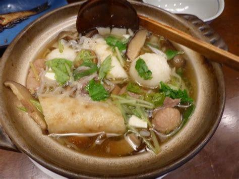 CHAWANYA, Akita - Fotos, Número de Teléfono y Restaurante ...