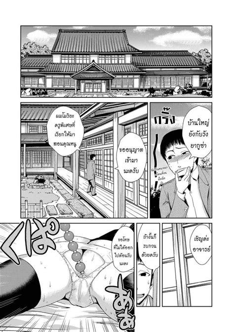 สอนพิเศษติวเสียว [Kakashi Asahiro] Koukinaruu Zoku _ The Noble Whole Familiesสอนพิเศษติวเสียว ...