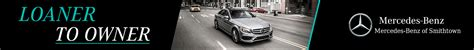 Sorry, we couldn't find any lease offers for this postal code. Loaner Lease Specials | Mercedes-Benz of Smithtown