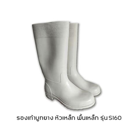 รองเท้าบูทยาง หัวเหล็ก พื้นเหล็ก สีขาว รุ่น S160 โอกิ