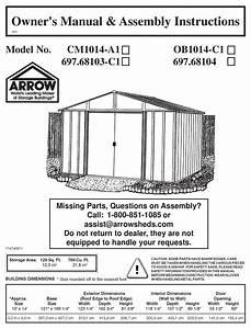 Arrow Cm1014