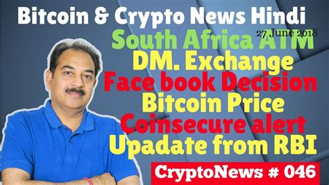 Bullion dealer apmex accepts bitcoin for over 10,000 products apmex. BItcoin & Crypto News, South Africa, DM.Exchange, FaceBook, Decision, Bitcoin Price, Coinsecure ...