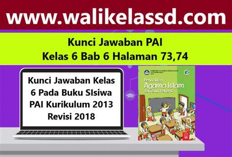 Pengumuman seleksi guru pppk tahun 2021. Kunci Jawaban Agama Islam Kelas 9 Bab 6 - Guru Ilmu Sosial