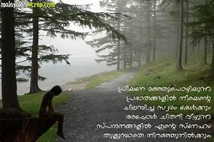 Love Failure Girl Crying Quotes Malayalam - ma