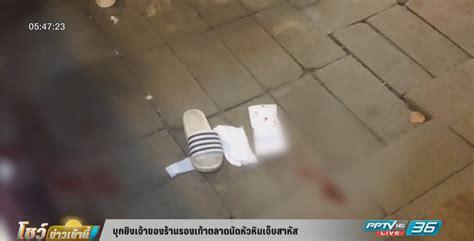 บุกยิงพ่อค้าตลาดนัดหัวหินเจ็บสาหัส คาดล้างแค้นคดีเก่า ...