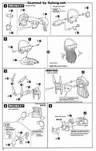 Frame Arms Girl Baselard English Manual  Color Guide Paint