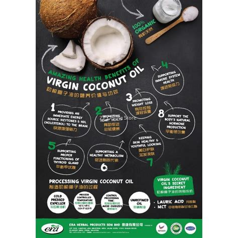 Organic coffee, by definition, requires that it be co without the use of chemicals, such as fertilizers and pesticides. Halal Era Herbal Organic & Cold Pressed Virgin Coconut Oil Pulling Instant Sachet in Travel ...