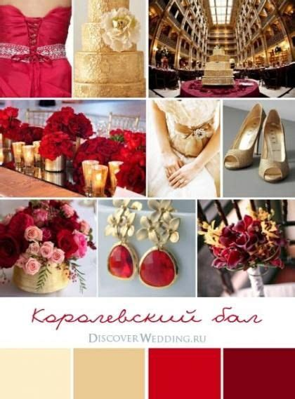 Wedding Colors Red And Gold Center Pieces 51 Ideas For