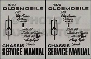 1970 Oldsmobile Repair Shop Manual Original 442  Cutlass  88