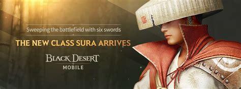Black Desert Mobile อัปเดตตัวละคร 'ซูรา' อาชีพลำดับที่ 17 ...