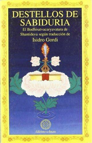 Dime quién soy 1×03 hd online castellano. Destellos De Realidad Spanish Edition Download Free - Get Log Book Online