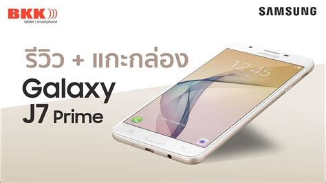 275 likes · 1 talking about this. samsung galaxy a9 pantip - Thai News Collections