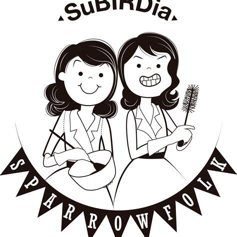 4,000+ vectors, stock photos & psd files. Creación de retrato-logotipo para Grupo musical | Domestika