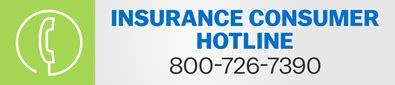 America's premiere insurance compliance company. Missouri Department of Insurance